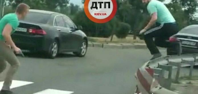 «Война» наразвязке: водители устроили драку сострельбой