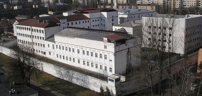 На місці Лук'янівського СІЗО хочуть побудувати нічний клуб