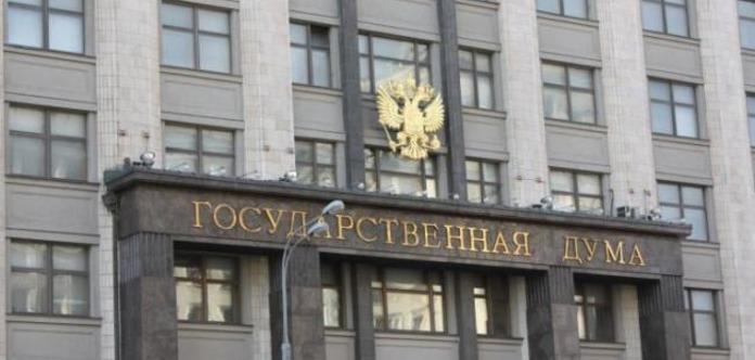 Непризнанная Госдума РФ приурочила президентские выборы ко дню аннексии Крыма