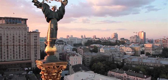 Київ увійшов до топ-50 найдешевших міст світу для туристів