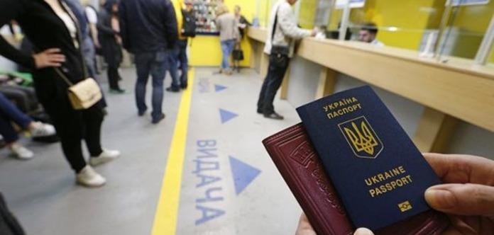 Зпочатку дії безвізу до ЄС непустили 33 українців— МВС