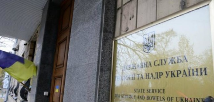 Суд не дал правительству заменить руководство Госгеонедр
