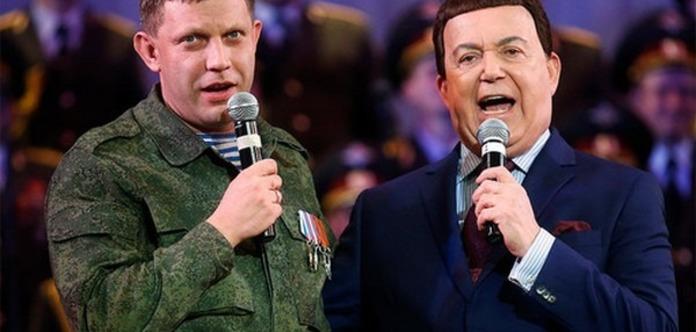 Русским артистам поставили условие для выступления вгосударстве Украина