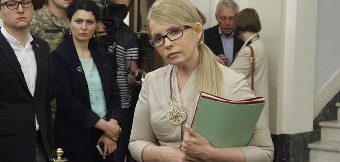 ВБПП звинувачують Тимошенко вдержавній зраді