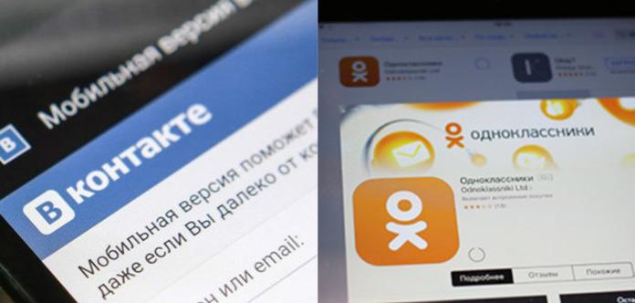 В СНБО не будут наказывать украинцев за разблокировку российских соцсетей