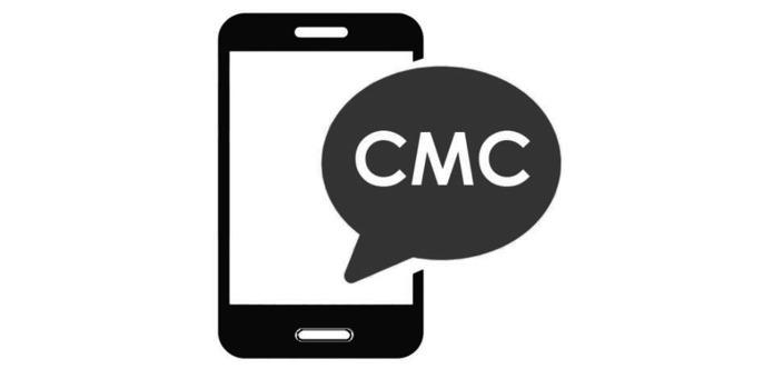 «Укрпошта» має намір інформувати про посилки за допомогою SMS