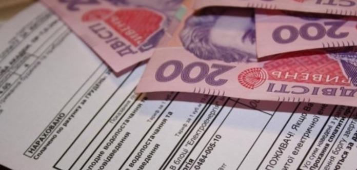 Уряд перерозподілить 15 млрд грн на фінансування пільг і субсидій