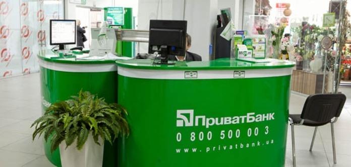 Націоналізація «ПриватБанку» дала третину приросту держборгу минулого року - експерт