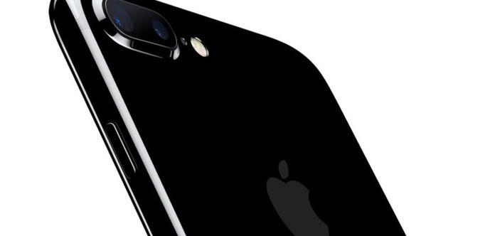В 2018 году Apple может продать 250 млн iPhone