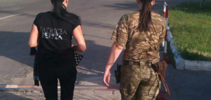 ВМолдове задержали украинку, причастную кдеятельности террористической «ЛНР»