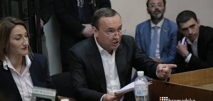 Взять на поруки Мартыненко хотят 15 нардепов и 4 министра