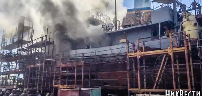 Насуднобудівному заводі вМиколаєві сталася пожежа наводолазному судні