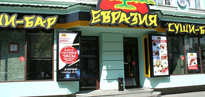 ВКиеве остановили работу много ресторанов икафе