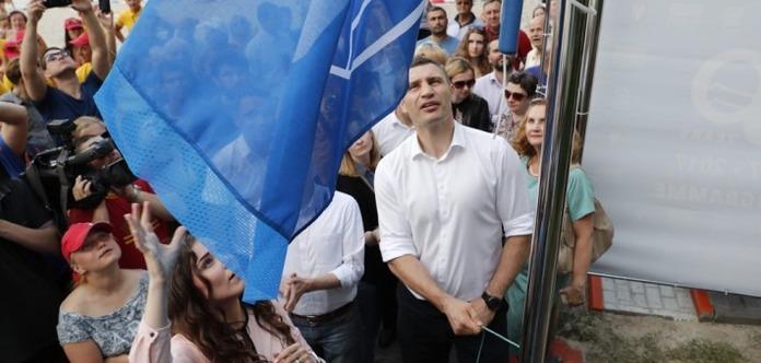 Кличко заявил, что три киевских пляжа впервые получили престижную международную награду
