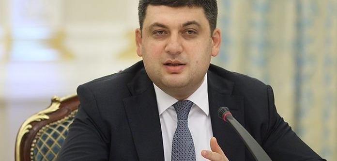Гройсман: Ниодна украинская энергокомпания не приобретает уголь уРФ