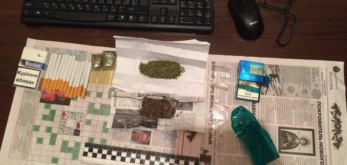 СБУ перекрила канал постачання наркотиків у полтавську колонію