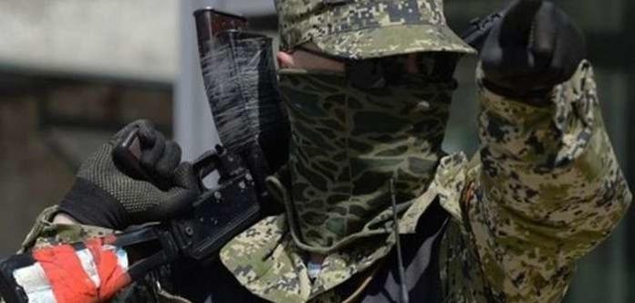 Генпрокуратура: Пособница боевиков задержана при попытке пересечения госграницы