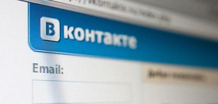 Росія використовувала соцмережі до«вторгнення»— СБУ