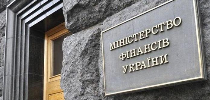 Київ подасть апеляцію усправі «боргу Януковича» до23 червня— Мінфін