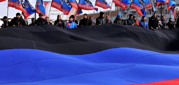 Російська турфірма почала автобусні тури в«ДНР» лише за $350