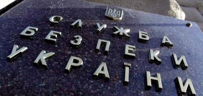 СБУ відкрила справу наспівробітників ФСБ Росії