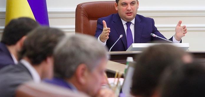 Гройсман обіцяє, щосередня зарплата зросте до10 тис. грн