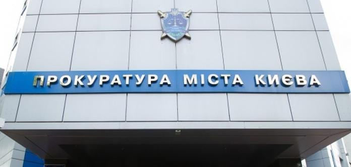 Депутат райсовета отобрал у90-летней киевлянки квартиру стоимостью полтора млн. грн