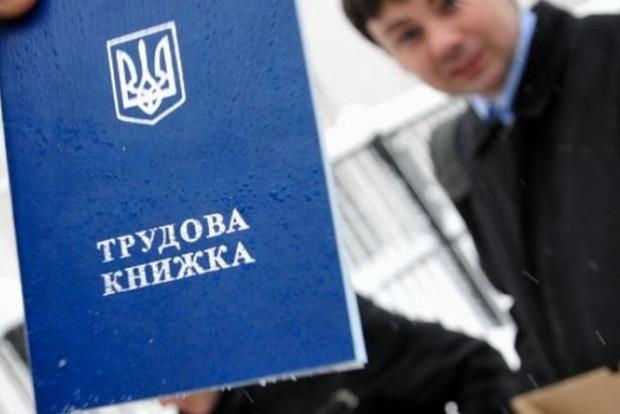 Рост «минималки» вгосударстве Украина увеличит безработицу— НБУ