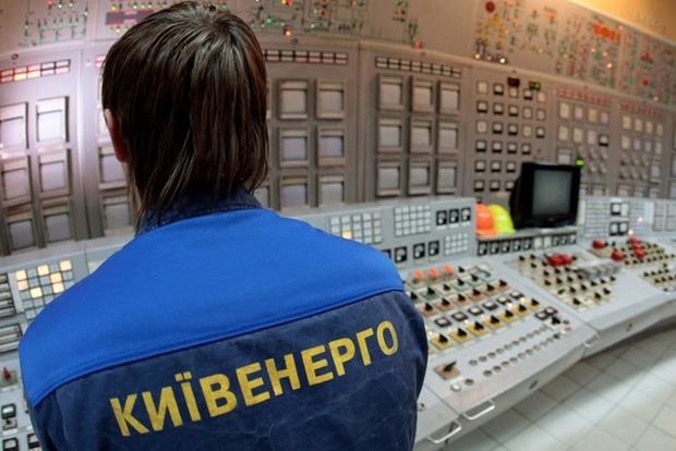 Киевсовет разрывает договоры с