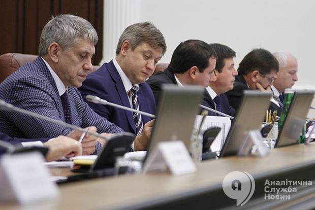 Кабмин одобрил стратегию управления госфинансами на2017-2021гг.