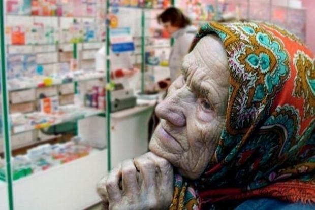 Активисты заявляют о критическом состоянии системы здравоохранения Украины