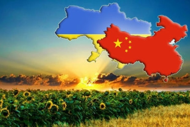 Почему Китаю, который хочет ЗСТ с Украиной, наша страна не нужна