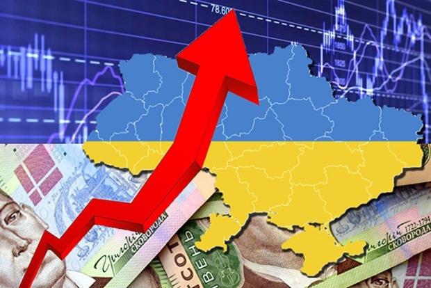 Всемирный банк обновил макроэкономический прогноз: Украина в ближайшие три года будет зависима от МВФ