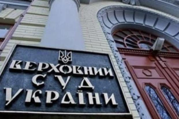 А судьи кто? Или медленная украинская реформа