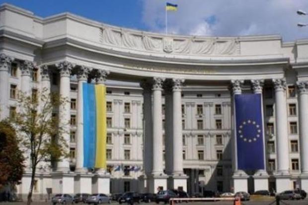 Второго не дано: МИД Украины в любом случае выдворит венгерского консула