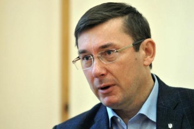 Судья, конфисковавшая «общак» Януковича, находится под защитой