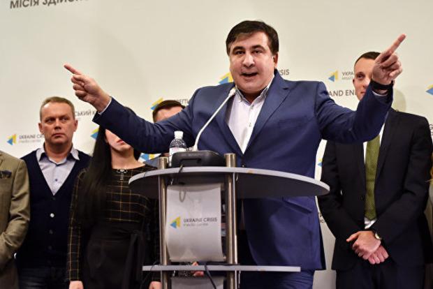Саакашвілі 17 жовтня оголосить у Києві три вимоги до влади