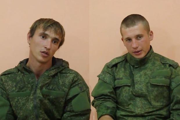 В Луганской области задержан российский военный со своим братом