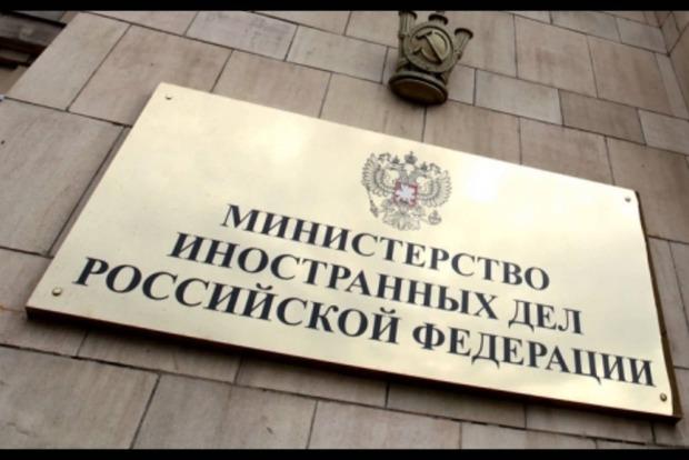 РФ решила поменять концепцию внешней политики