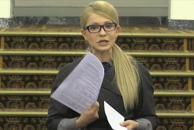 Тимошенко: Проект доклада МВФ по Украине - 38 страниц о коррупции