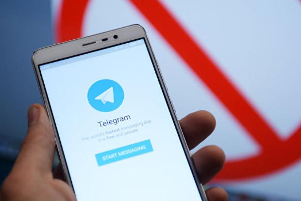 Telegram будет выдавать спецслужбам данные о пользователях. Однако - не в России
