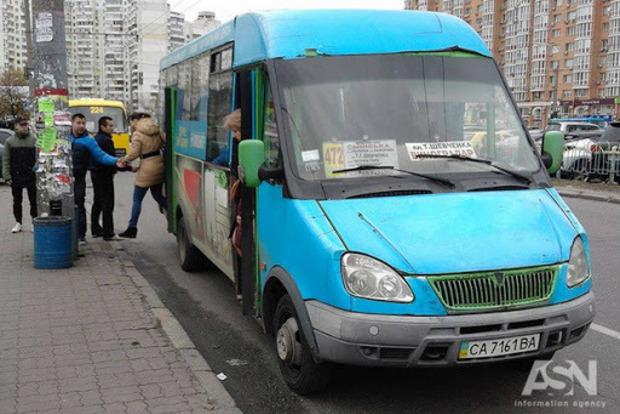 Общественный транспорт запустят скоро. Глава Мининфраструктуры обнадежил украинцев
