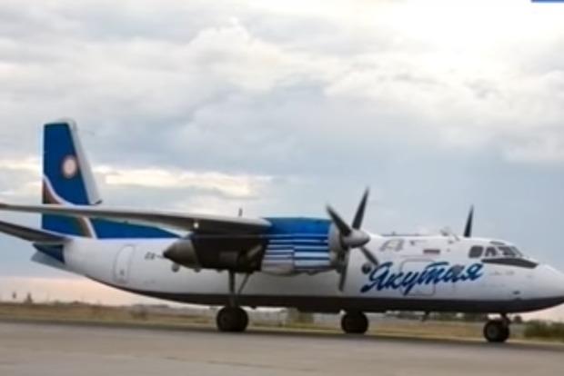 В России кусок глины с пролетавшего самолета разбил автомобиль