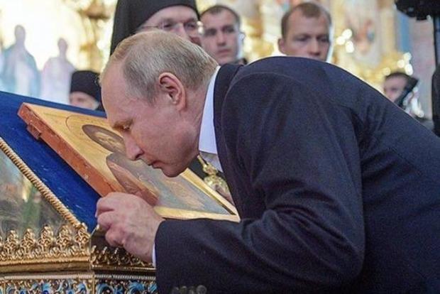 Астропсихолог предсказала Путину изгнание и смерть от рака