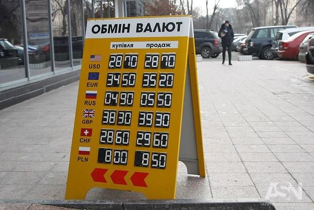 Экономист назвал причины резкого подорожания евро в Украине