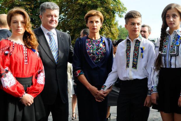 Дочери Порошенко не поступили ни в один украинский вуз