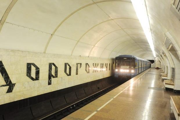 На станции метро «Дорогожичи» бомбу не нашли