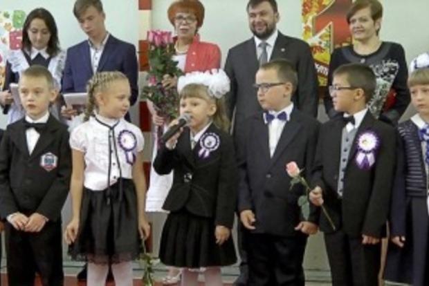 В оккупированном Донецке школьники отказались петь «гимн ДНР»