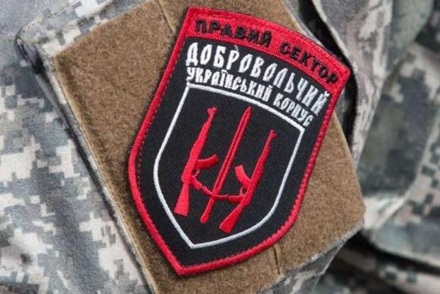 В ДУК «Правый сектор» подтвердили гибель своих бойцов