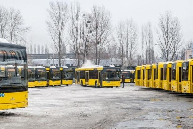Непогода в Киеве: пассажиров предупреждают про возможные перебои работы общественного транспорта